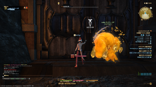 s_ffxiv_20150905_105529.png