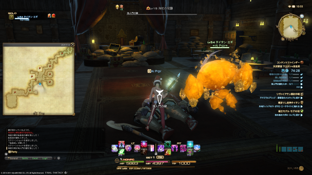 s_ffxiv_20150905_105550.png