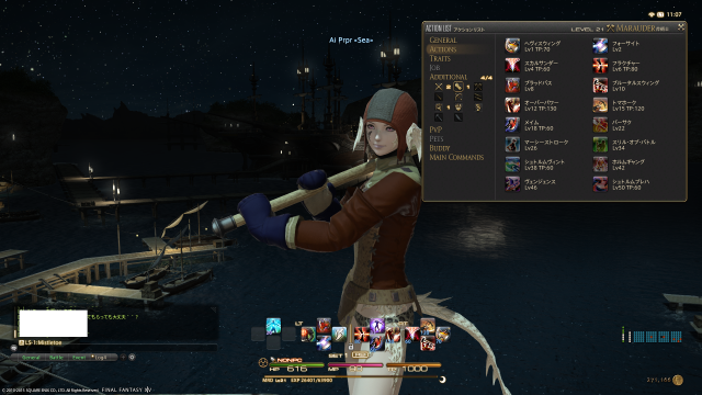 s_ffxiv_20150905_110709.png