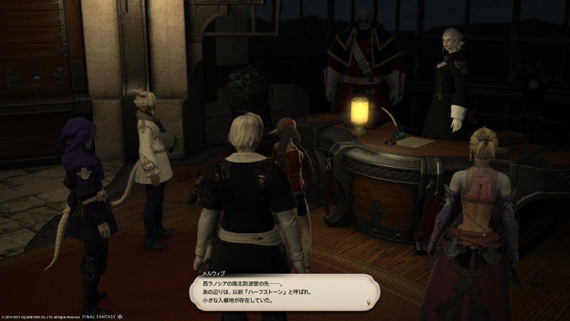 s_ffxiv_20150905_235254.png