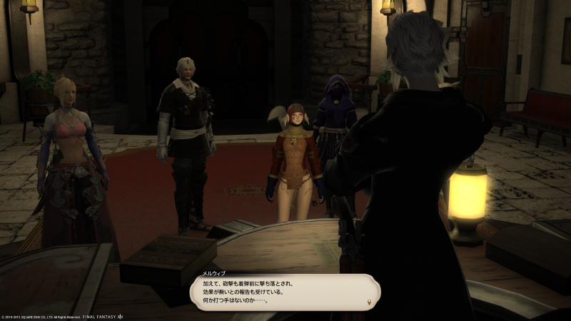 s_ffxiv_20150905_235355.png