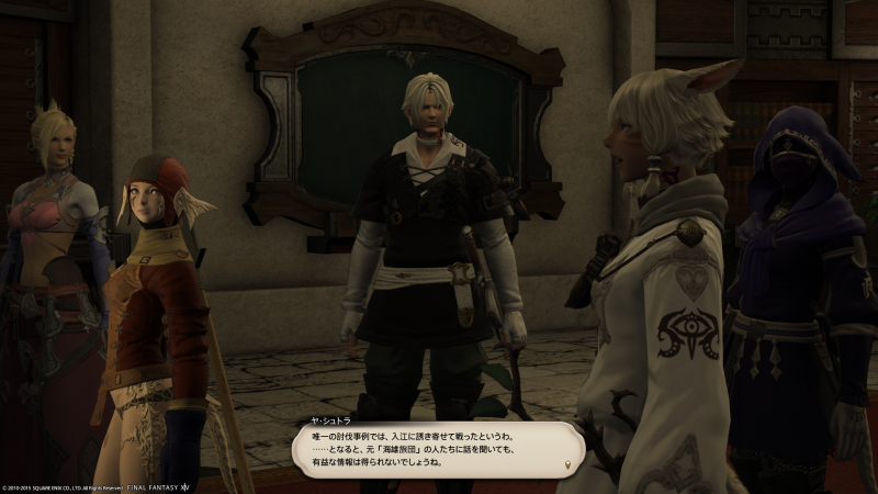 s_ffxiv_20150905_235401.png