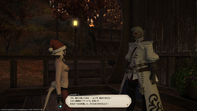 s_ffxiv_20150916_103303.png