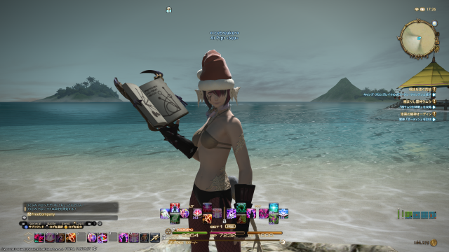 s_ffxiv_20151104_172703.png