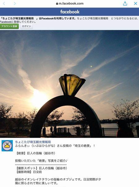20151029facebook.jpg
