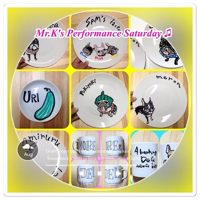 ☆Mr.K's Performance Day /Aug.29☆