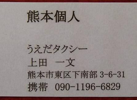 P9260410_201509261739380ad.jpg