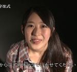 AKB48 伊豆田莉奈 セクシー 舌出し 顔アップ 地上波キャプチャー 高画質エロかわいい画像10031
