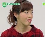 杉崎美香 セクシー 舌の体操 顔アップ 女子アナウンサー 舌出し 地上波キャプチャー 高画質エロかわいい画像9544