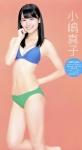 AKB48 小嶋真子 セクシー ビキニ水着 おっぱいの谷間 脇 太もも 高画質エロかわいい画像9566
