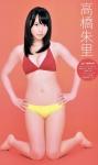 AKB48 高橋朱里 セクシー ローレグビキニ水着 おっぱいの谷間 脇 太もも 高画質エロかわいい画像9567