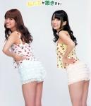 AKB48 加藤玲奈 佐々木優佳里 セクシー お尻突き出し 太もも 誘惑 カメラ目線 高画質エロかわいい画像9571