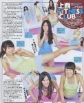 NMB48 渋谷凪咲 上西恵 セクシー タンクトップ 脇 おっぱいの谷間 脇 ショートパンツ 太もも 挑発ポーズ フィットネス エクササイズ 高画質エロかわいい画像9603