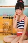 AKB48 西野未姫 セクシー 子供水着 おへそ 太もも 女の子座り 高画質エロかわいい画像9619