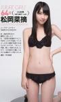 HKT48 松岡菜摘 セクシー ローレグビキニ水着 脇 おへそ 太もも 誘惑 高画質エロかわいい画像9621
