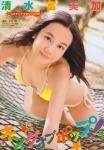 清水富美加 セクシー ビキニ水着 おっぱいの谷間 カメラ目線 女優 ハンモック 高画質エロかわいい画像9789