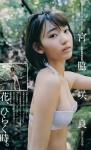 HKT48 宮脇咲良 セクシー 下着のようなハーフカップビキニ水着 おっぱいの谷間 誘惑 高画質エロかわいい画像9805