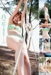 元AKB48 篠田麻里子 セクシー チューブトップビキニ水着 おっぱいの谷間 脇 太もも 誘惑 高画質エロかわいい画像9902