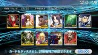 fate_go_sukasaha01.jpg