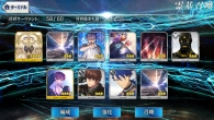 fate_go_sukasaha03.jpg