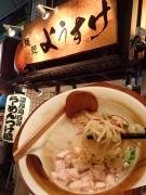 中野 麺匠 ようすけ 冷たい濃厚鶏白湯らーめん(2015/8/4)