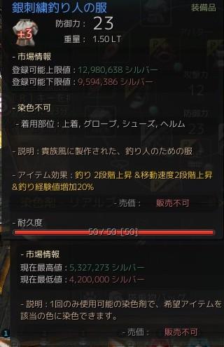2015-09-17_769657553[-918_-79_3250]