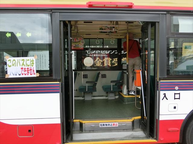 shuhoku-2.jpg