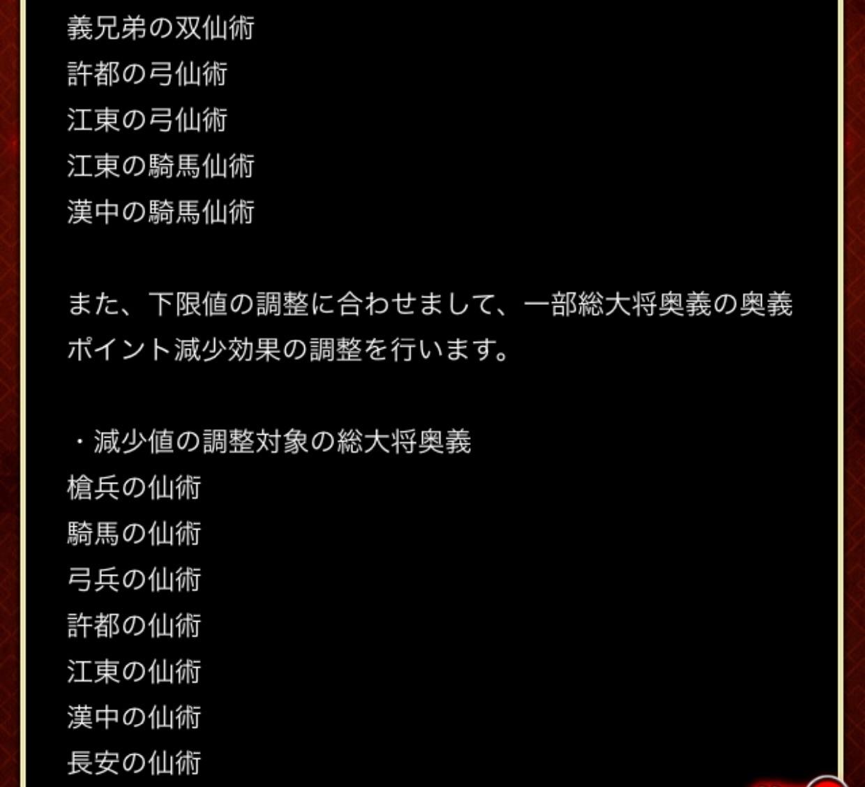 総大将奥義修正-2015-10-20-2