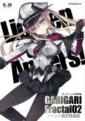 Fractal02_gentei_hyousi.jpg