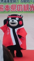 あずき熊本物産展1