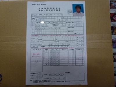 韓国語日記の添削サービスおすすめ2社を ...