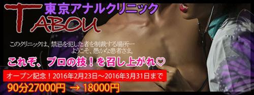 tac_convert_20160225061343.jpg