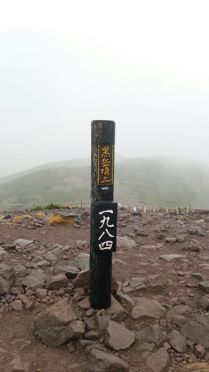 2015920 層雲峡_3131