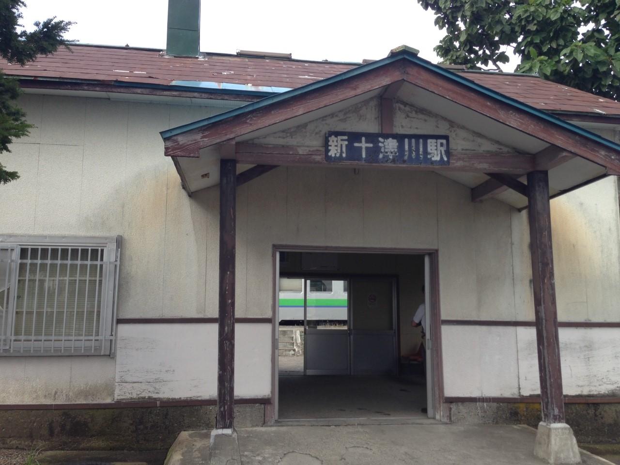 20150927秘境駅巡り_新十津川