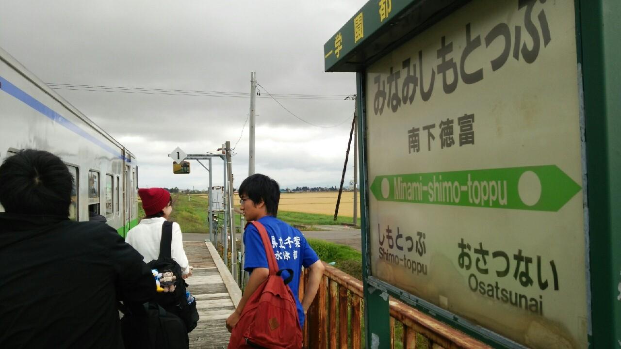 20150927秘境駅巡り_635
