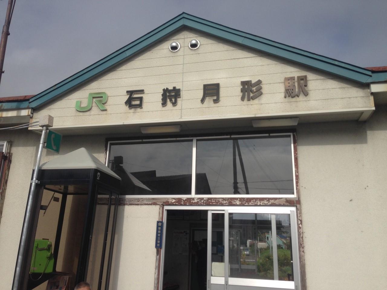 20150927秘境駅巡り_7011