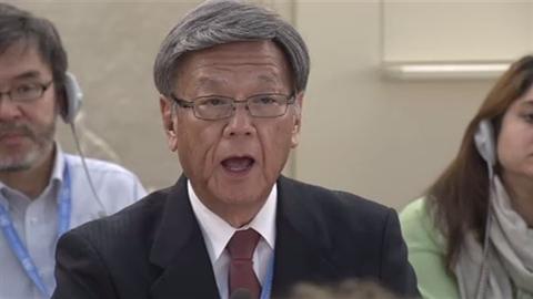 20150925翁長