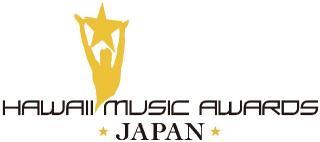 ハワイ・ミュージック・アワード・ジャパン