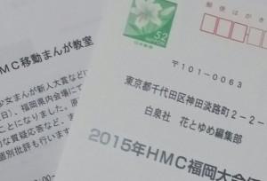 20151008.jpg
