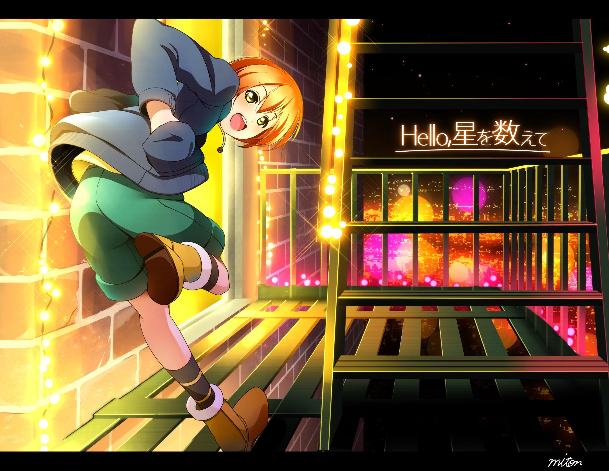 ラブライブ! 星空凛 / LoveLive! Hoshizora Rin #3928