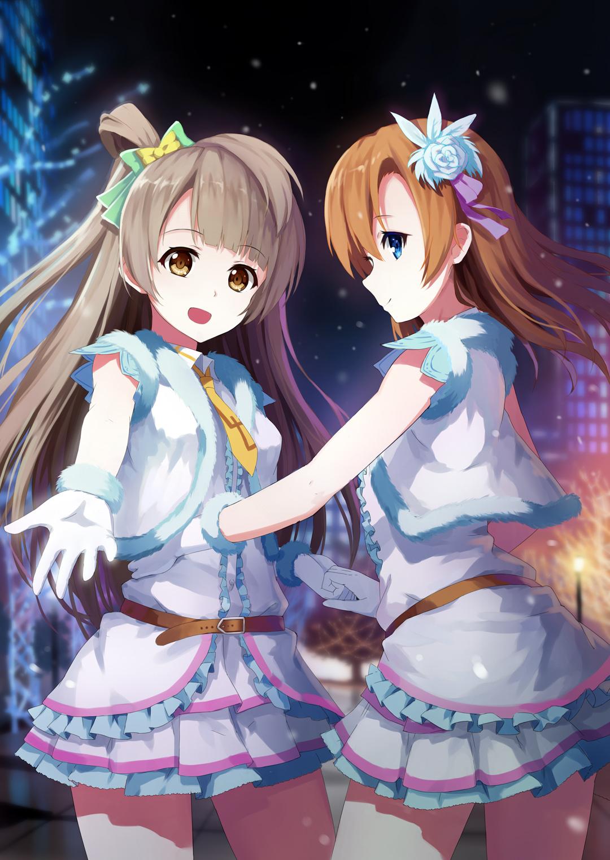 ラブライブ! 南ことり 高坂穂乃果 / LoveLive! Minami Kotori Kousaka Honoka #4116