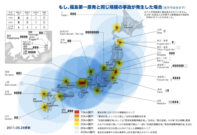 Genpatsu_map3.jpg