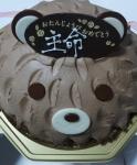 2015ケーキ