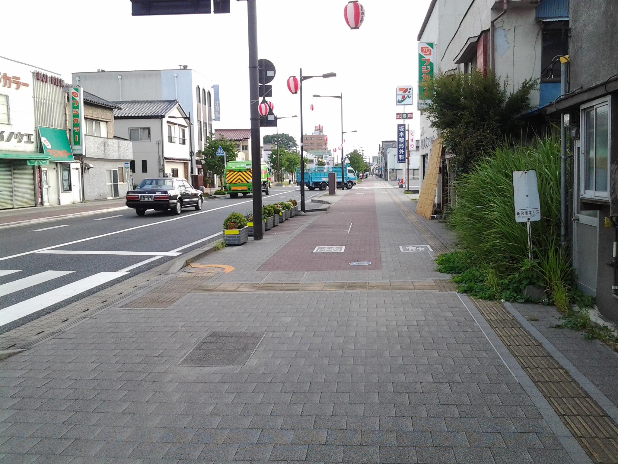20150805_161338.jpg