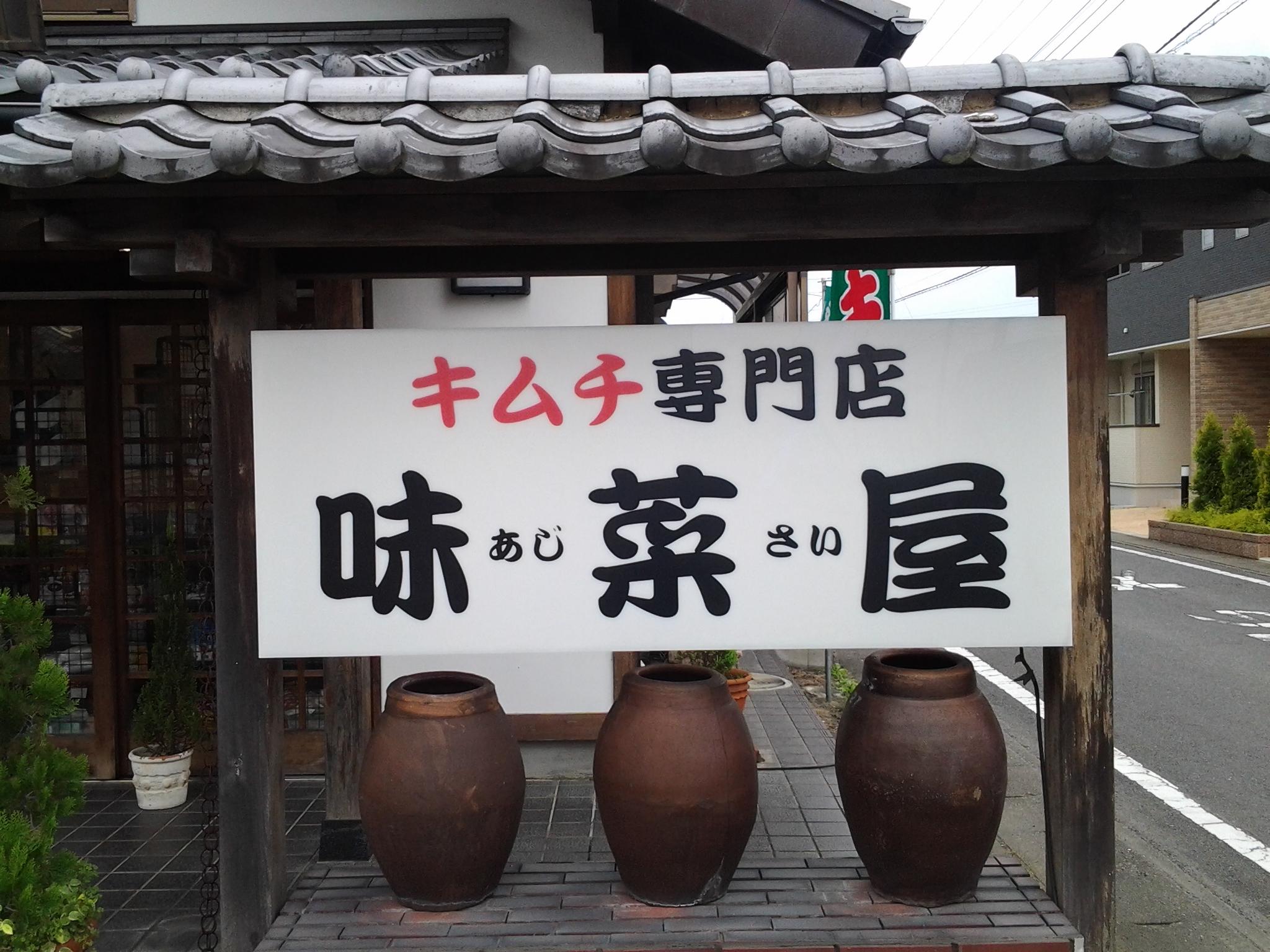 20151001_115213.jpg