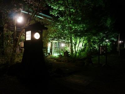 20151019_5.jpg