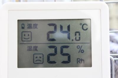IMG_3292温度