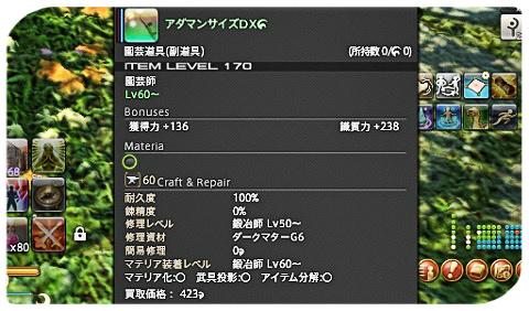 20150929_6.jpg