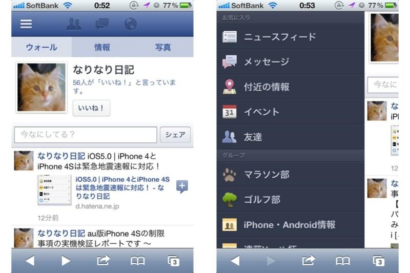 20111015005815.jpg