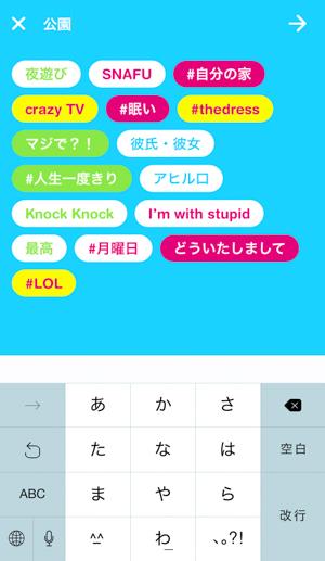 Iphone_girl_416388_2.jpg